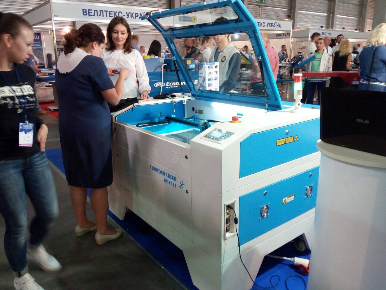 лазерна машина Україна