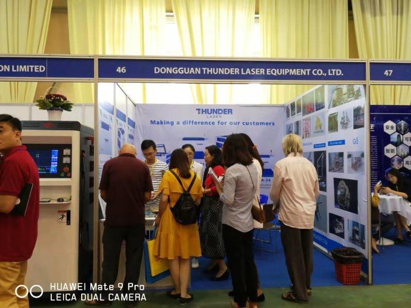В'єтнамський лазерний різак