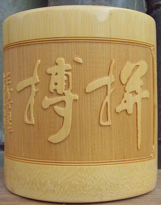 Bamboo cup Циліндричні Лазерный гравер