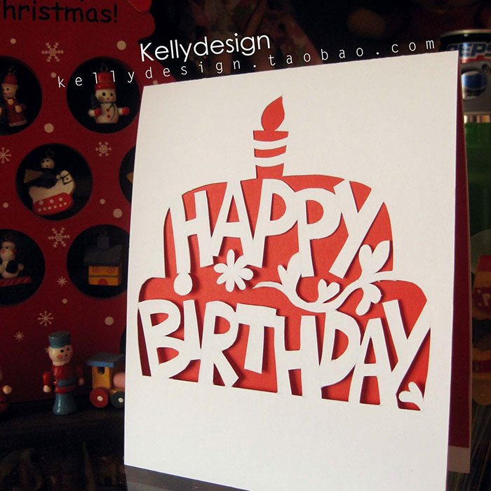 happybirthday Paper laser cutter