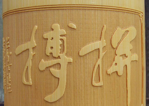 Word on Bamboo laser engraver