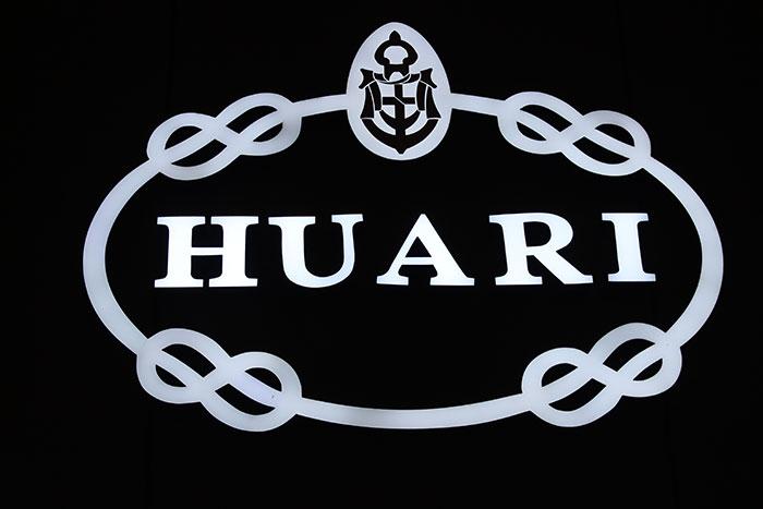 huari Лазерний різак для фотографій