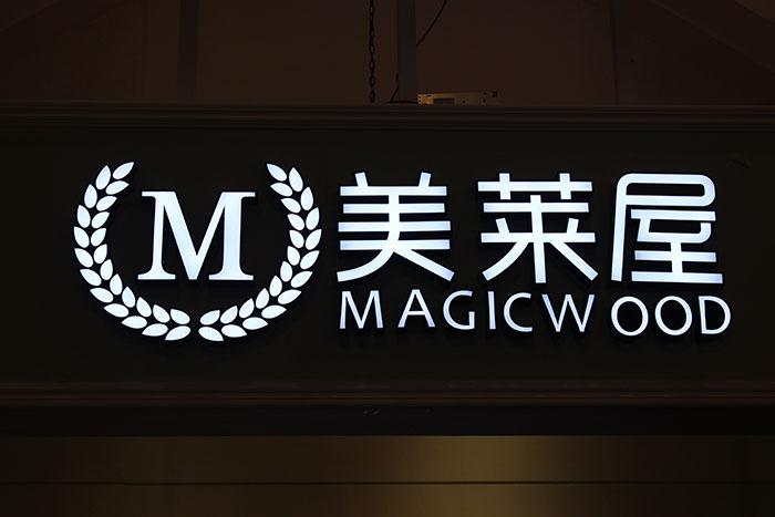 magicwood Лазерний різак для фотографій
