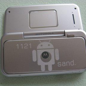 iPhone та мобільний телефон