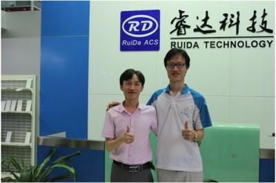 Visit RuiDa Technology (Shenzhen) Co., LTD