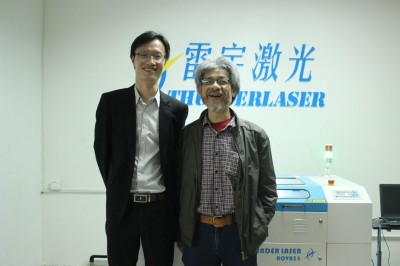 Thunder Laser is happy to make college-enterprise cooperation further