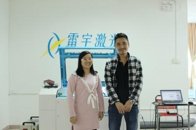 Singapore customer Ivan's visiting