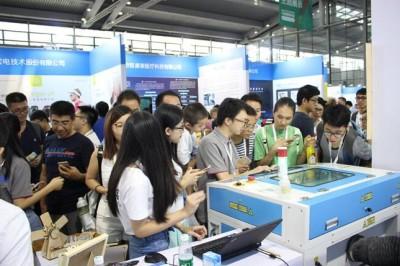 Thunderlaser Maker | Shenzhen International Maker Week was ended perfectly