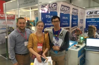 Thunderlaser News | Thunderlaser attended Ukraine Exhibition