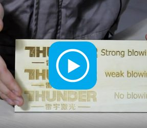 04—How Blow affects the carving effect